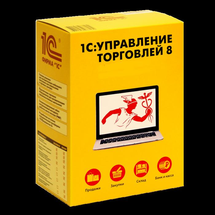 1С.-Управление-торговлей-8-1s-erp-1