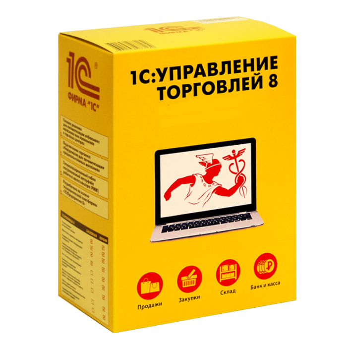 1С.-Управление-торговлей-8-1s-erp