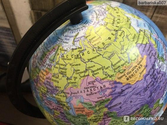 1s-ut-globen