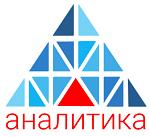 Компания Аналитика