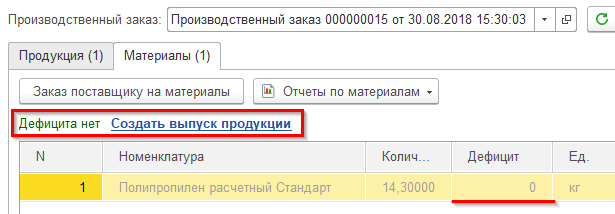 sozdat-vipusk-1